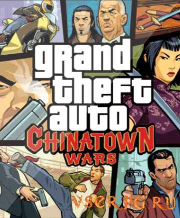 Постер игры Grand Theft Auto Chinatown Wars
