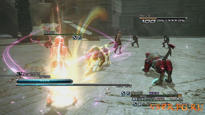Final Fantasy XIII screen 1
