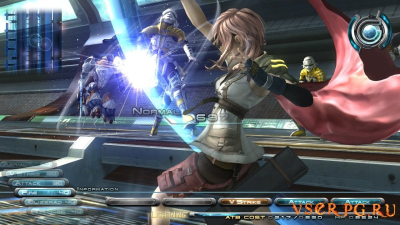 Final Fantasy XIII screen 3