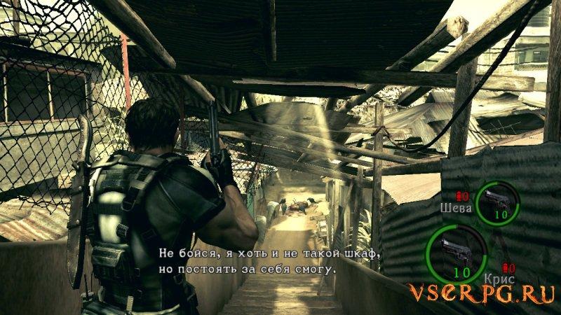 Resident Evil 5 screen 1