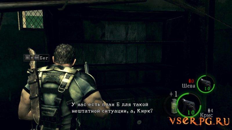 Resident Evil 5 screen 2