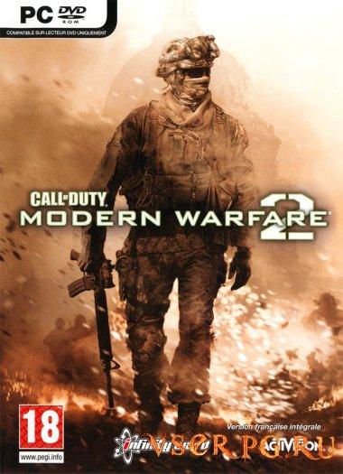 Постер игры Call of Duty: Modern Warfare 2