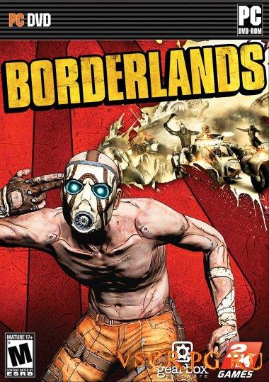 Постер игры Borderlands 1