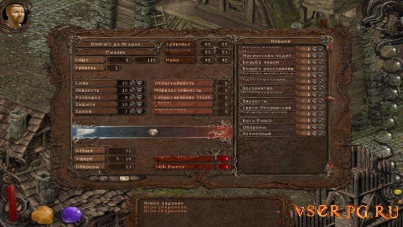 Inquisitor screen 1