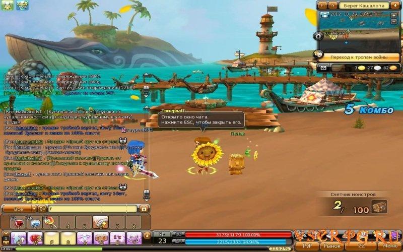 Драконика screen 3