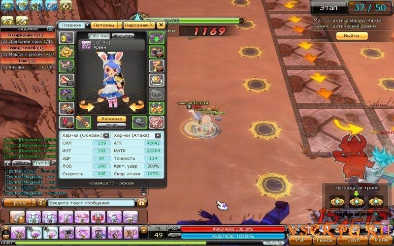 Драконика screen 2