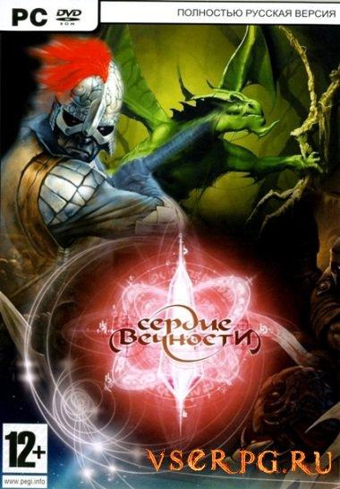Постер игры Сердце вечности