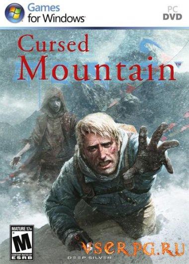 Постер игры Проклятая гора
