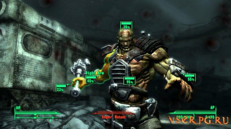 Fallout 3 screen 3