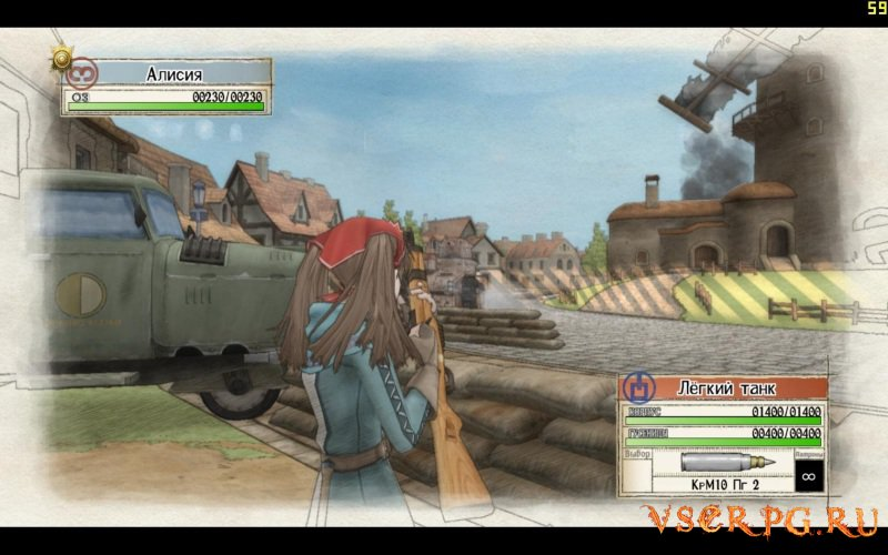 Valkyria Chronicles screen 1