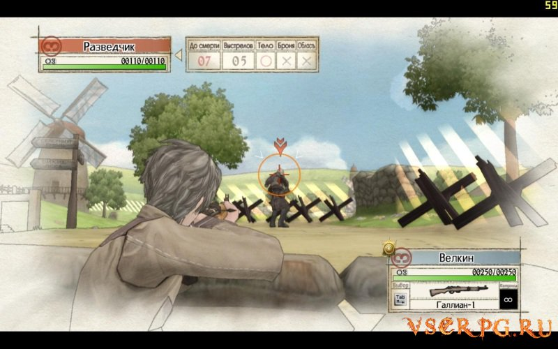 Valkyria Chronicles screen 2
