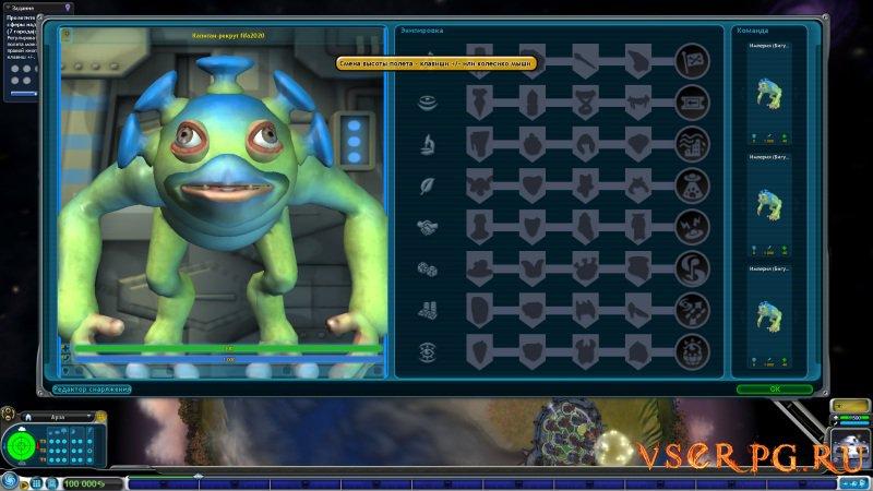 Spore screen 3