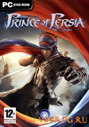 Постер игры Prince of Persia (2008)