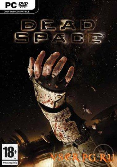 Постер игры Dead Space