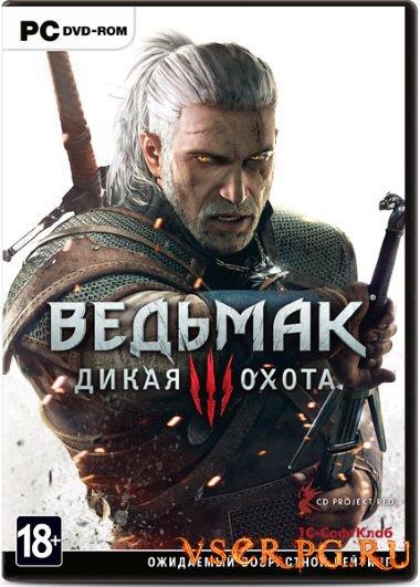 Постер игры Ведьмак 3: Дикая охота