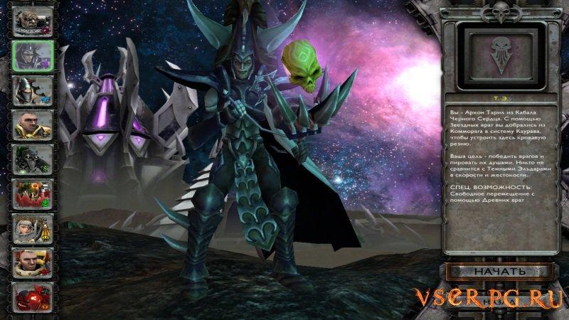 Warhammer 40000: Dawn of War Soulstorm screen 1