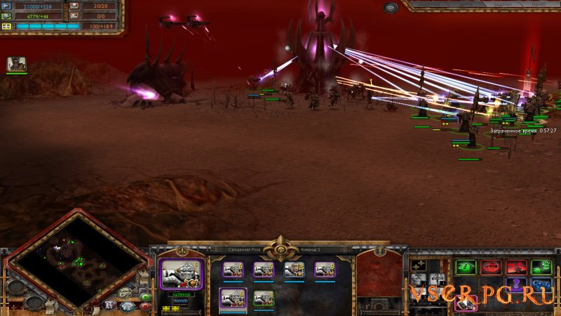 Warhammer 40000: Dawn of War Soulstorm screen 3