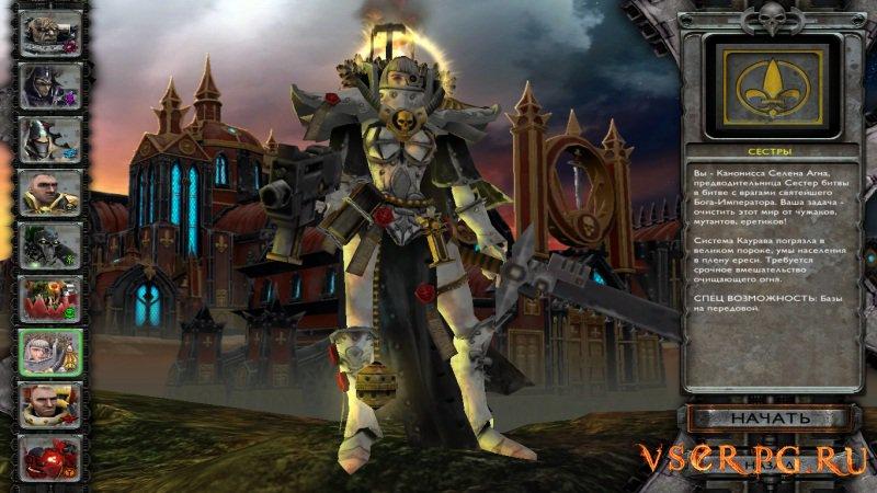 Скачать Игру Готика 3 Отвергнутые Боги Через Торрент