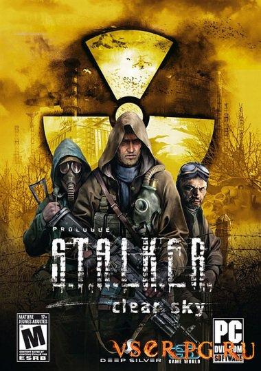 Постер игры Stalker Clear Sky