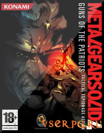 Постер игры Metal Gear Solid 4