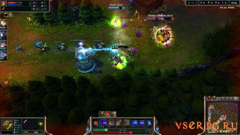 League of Legends screen 1