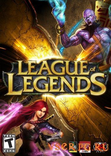 Постер игры League of Legends
