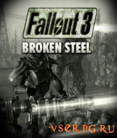 Постер игры Fallout 3: Broken Steel