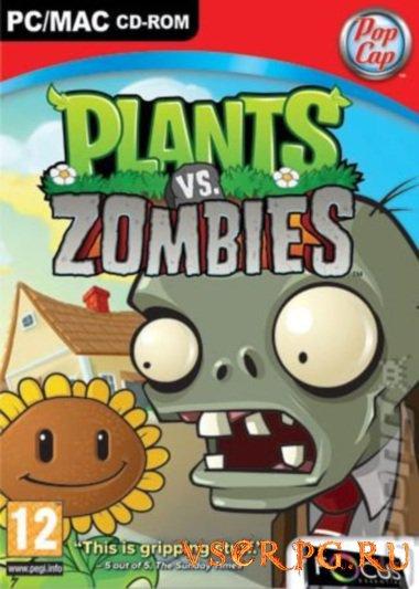 Постер игры Зомби против растений