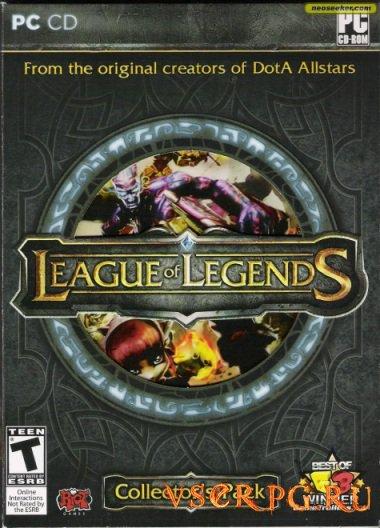 Постер игры Лига легенд