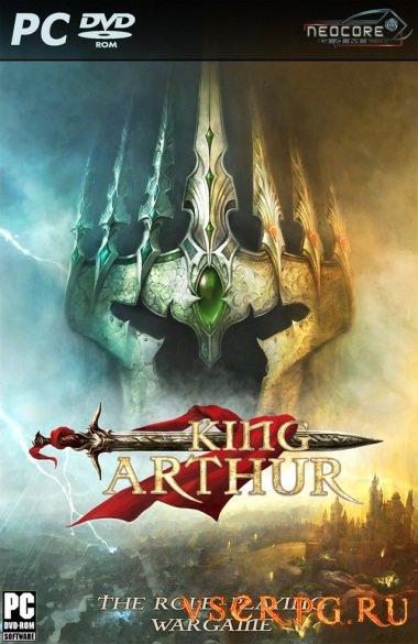 Постер игры King Arthur