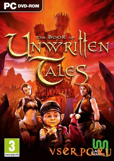 Постер игры The Book of Unwritten Tales