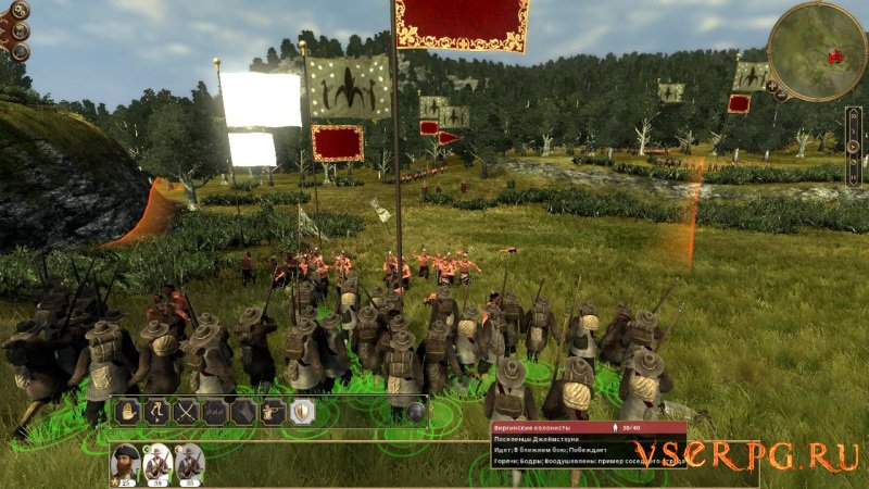 На тропе войны screen 2
