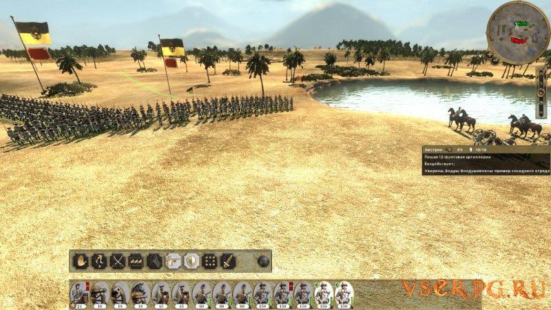 На тропе войны screen 3