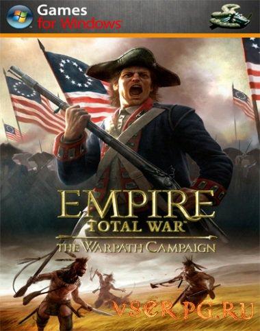 Постер игры На тропе войны