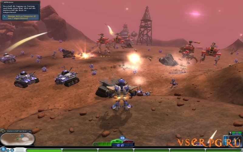 Spore: Galactic Adventures screen 1