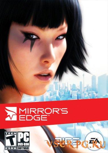 Постер игры Mirrors Edge