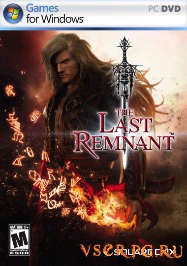 Постер игры The Last Remnant