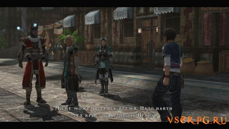 The Last Remnant screen 1