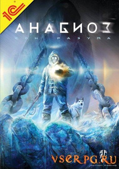Постер игры Анабиоз: Сон разума