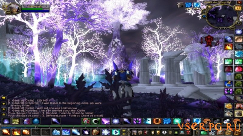World of Warcraft: Wrath of the Lich King screen 2