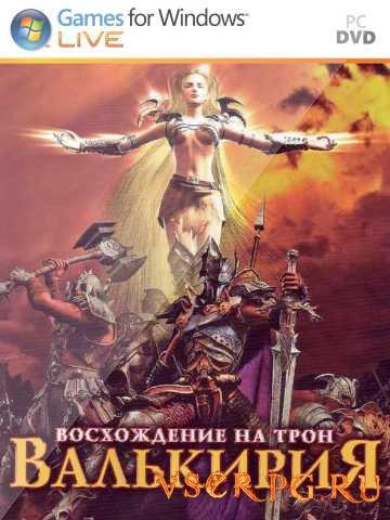 Постер игры Валькирия: Восхождение на трон