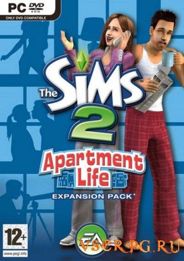 Постер игры Симс 2: Переезд в квартиру