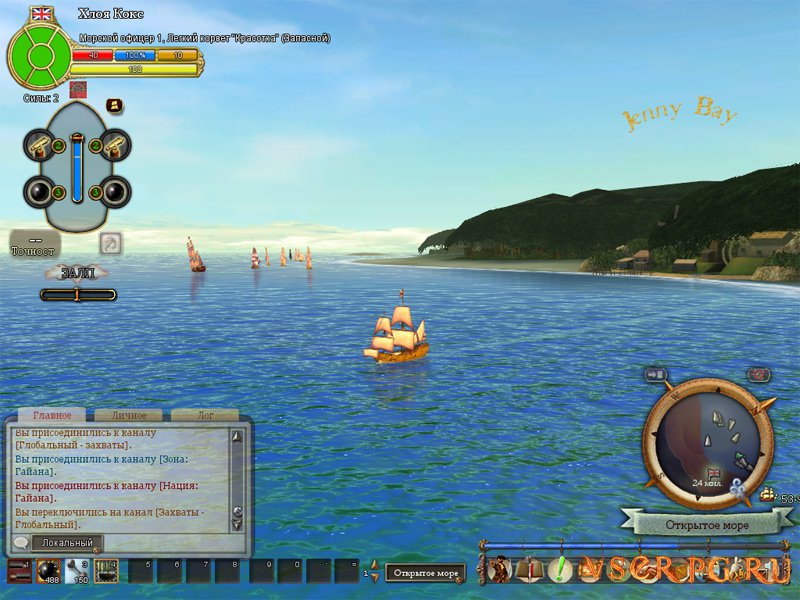 Pirates of the Burning Sea screen 2