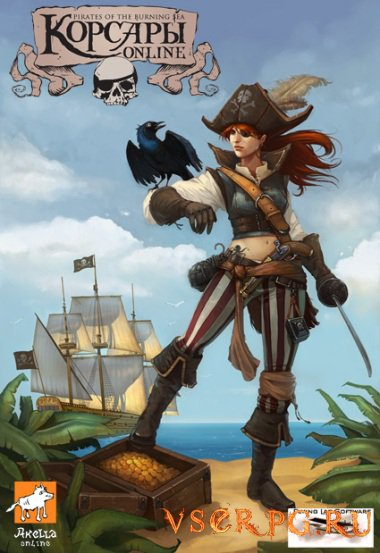 Постер игры Pirates of the Burning Sea