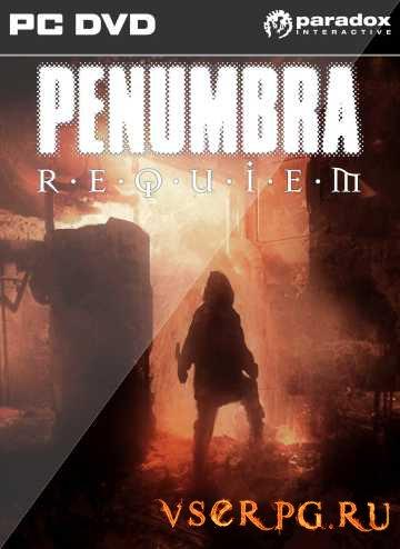 Постер игры Пенумбра 3