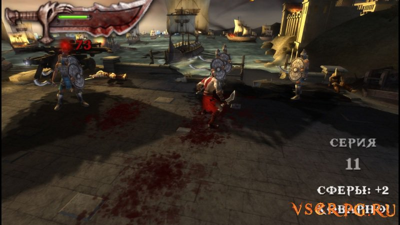God of War: Chains of Olympus screen 2
