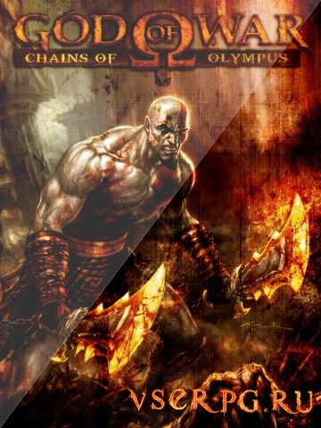 Постер God of War: Chains of Olympus