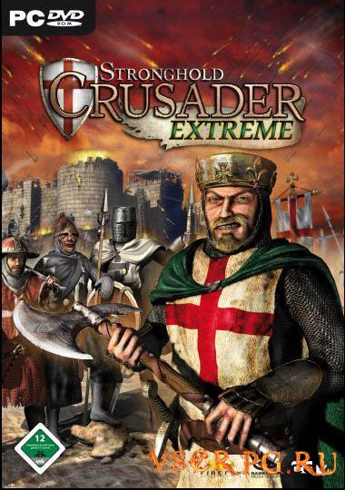 Постер игры Stronghold: Crusader Extreme
