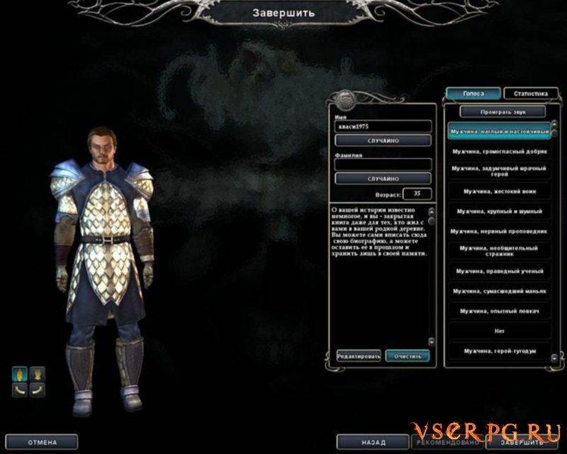 Neverwinter Nights 2: Storm of Zehir screen 3