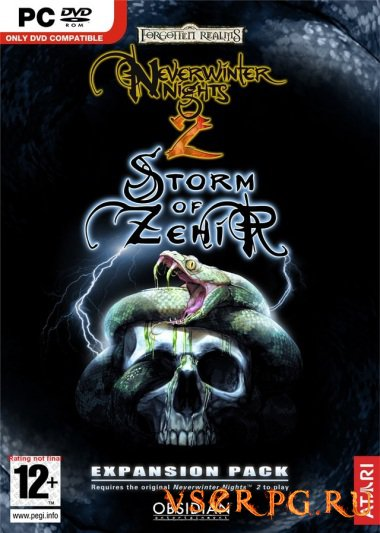 Постер игры Neverwinter Nights 2: Storm of Zehir